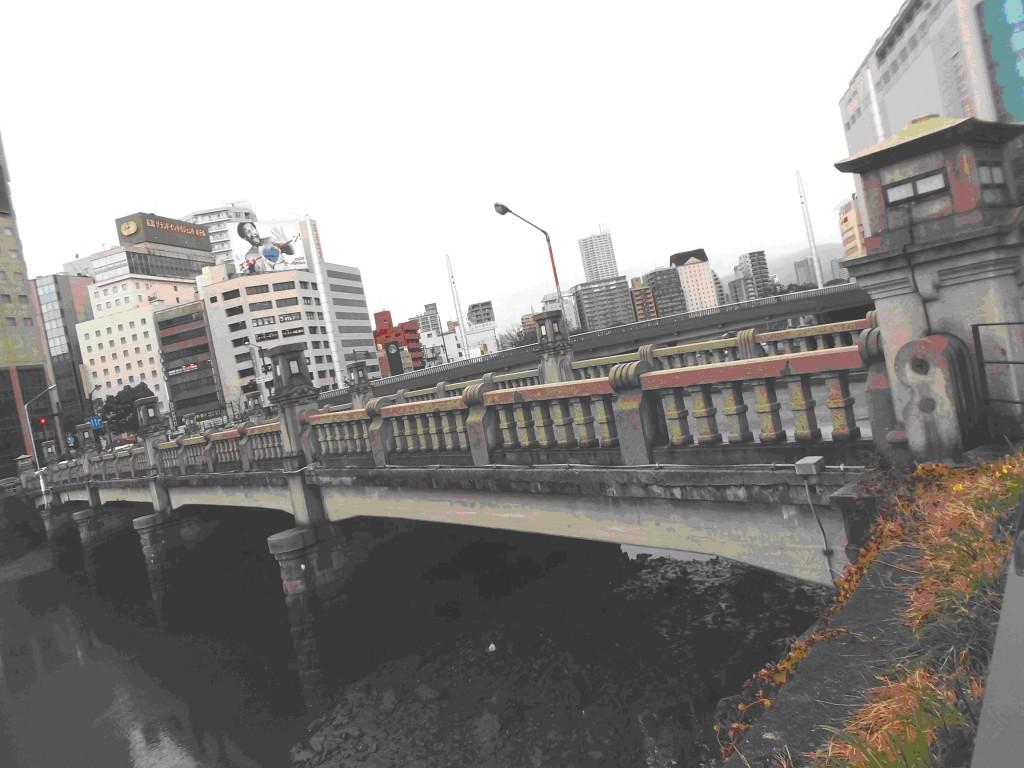 13_テク_猿猴橋