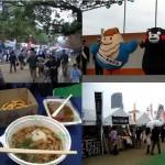 広島を食べつくせ!ひろしまフードフェスティバル
