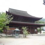 広島市で唯一の国宝「不動院」
