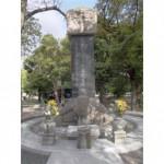 韓国の名石で《韓国人原爆犠牲者慰霊碑》
