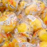 広島はレモンの生産量日本一